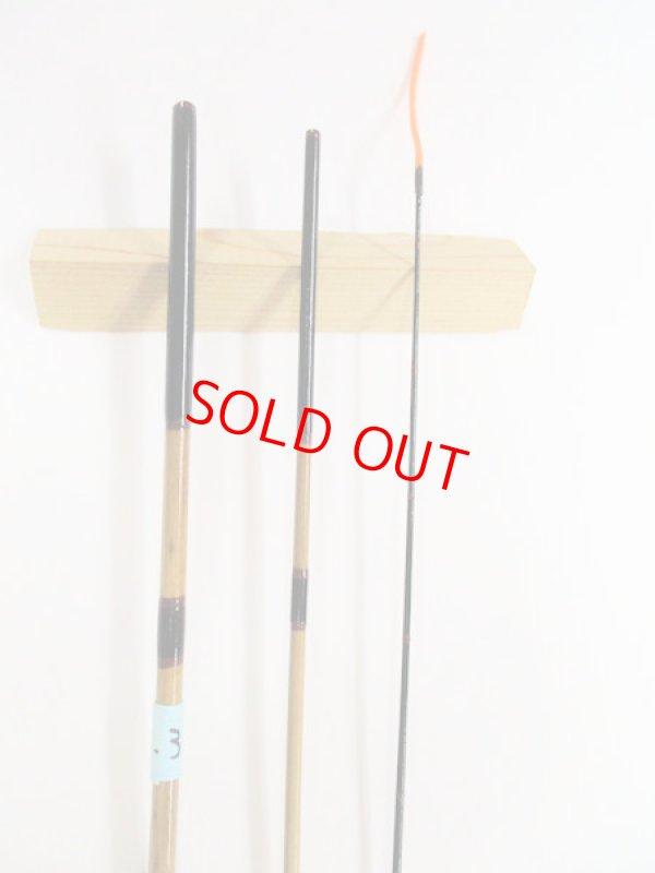 画像2: 感謝価格!オリジナルタナゴ竿 矢竹 本漆 3本継 真竹削り穂 全長約65,3センチ