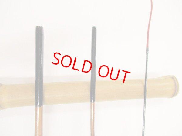 画像2: 感謝価格!オリジナルタナゴ竿 矢竹 本漆 3本継 真竹削り穂 全長約45,3センチ