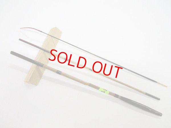 画像1: 感謝価格!オリジナルタナゴ竿 矢竹 本漆 3本継 真竹削り穂 全長約60,3センチ
