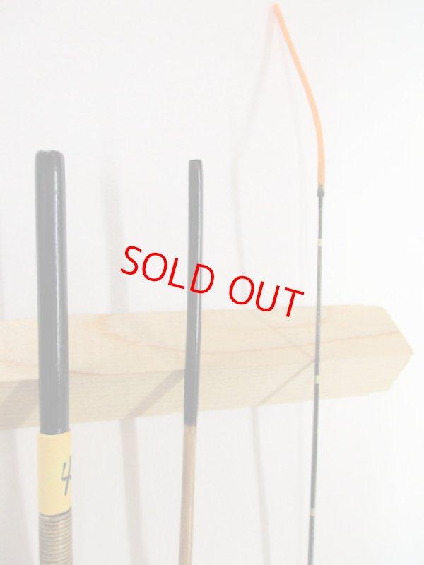 画像2: 感謝価格!オリジナルタナゴ竿 矢竹 藤巻 本漆 3本継 真竹削り穂 全長約40,3センチ