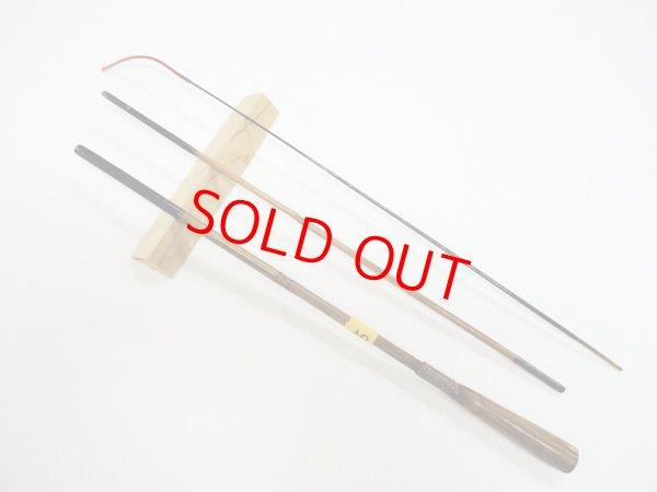 画像1: 感謝価格!オリジナルタナゴ竿 矢竹 藤巻 本漆 3本継 真竹削り穂 全長約65センチ