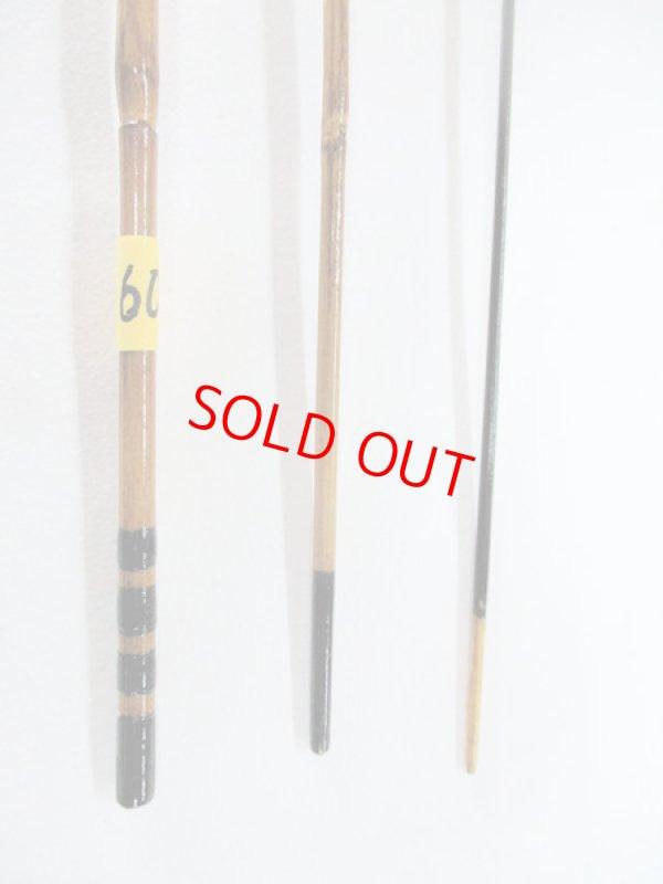 画像3: 感謝価格!オリジナルタナゴ竿 矢竹 本漆 3本継 真竹削り穂 全長約60センチ