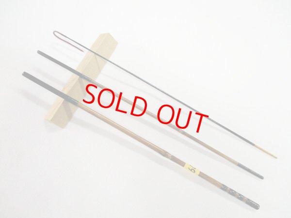 画像1: 感謝価格!オリジナルタナゴ竿 矢竹 本漆 3本継 真竹削り穂 全長約60センチ