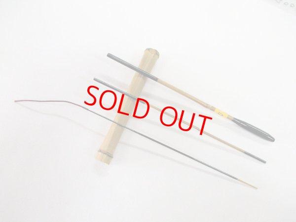 画像1: 感謝価格!オリジナルタナゴ竿 矢竹 本漆 3本継 真竹削り穂  全長約50センチ