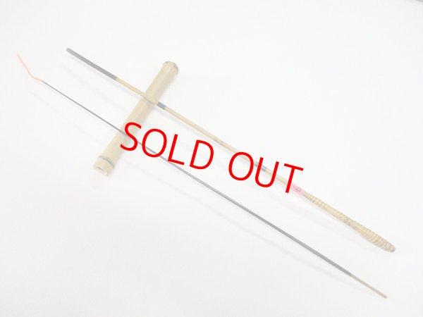 画像1: 感謝価格!オリジナルタナゴ竿 矢竹 本漆 2本継 真竹削り穂 全長約60センチ