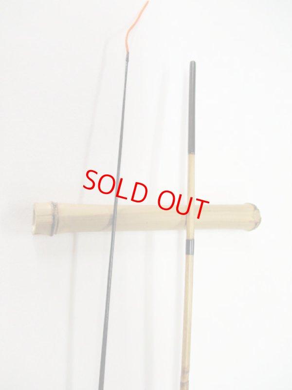 画像2: 感謝価格!オリジナルタナゴ竿 矢竹 本漆 2本継 真竹削り穂 全長約60センチ
