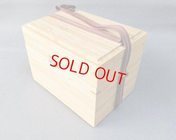 画像1: ポン太工房製作 オリジナル合切箱