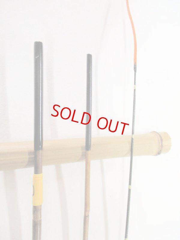 画像2: 感謝価格!オリジナルタナゴ竿 矢竹 本漆 3本継 真竹削り穂 全長約50センチ