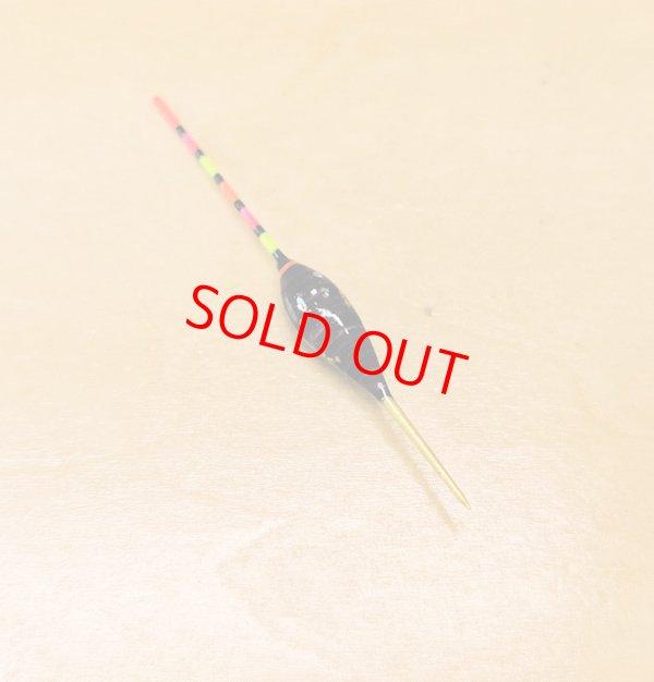 画像1: 期間限定(4月1日〜4月11日)販売!ポン太工房 新作トップ付き在来タナゴ釣り用斜め通し立ち浮き パープル系