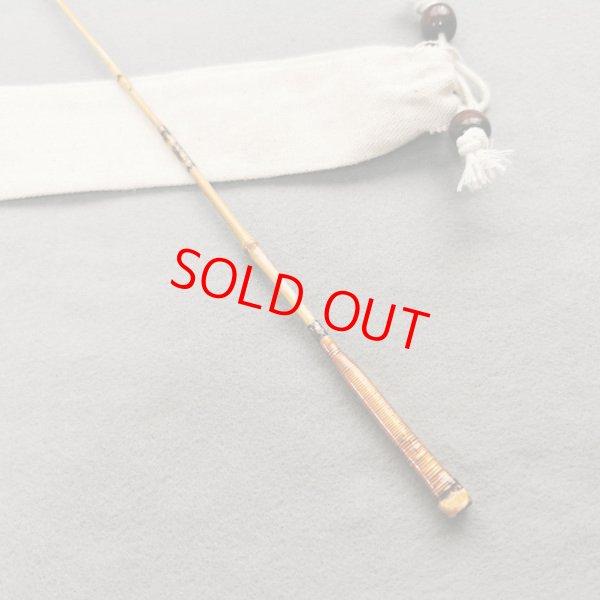 画像4: ポン太工房 オリジナル和竿 布袋竹 全長41.5cm 3本継