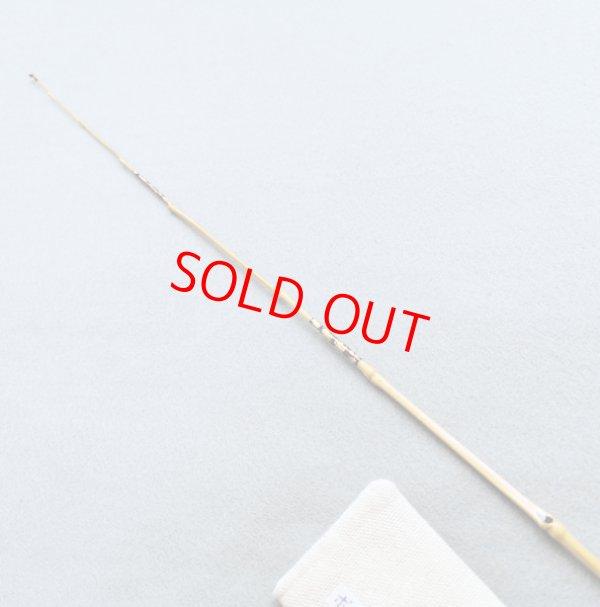 画像3: ポン太工房 オリジナル和竿 布袋竹 全長54.5cm 4本継