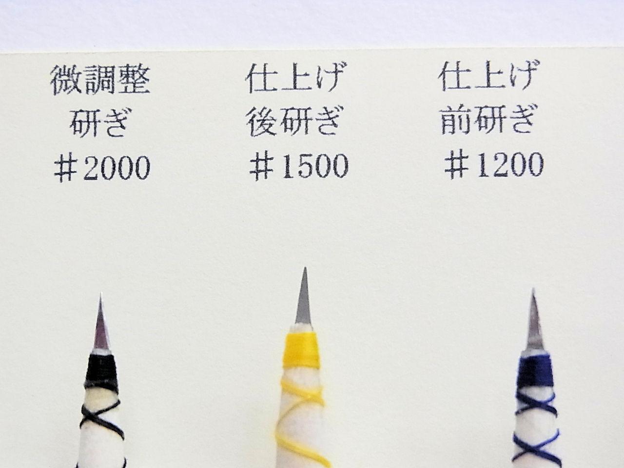 画像4: 竿昭作 タナゴ研ぎ針用ダイヤモンドヤスリ5本セット