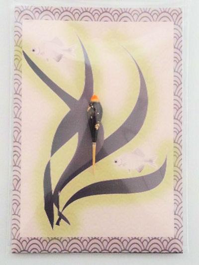 画像1: ポン太工房オリジナル豆バラ浮き 黒紫×蛍光オレンジ