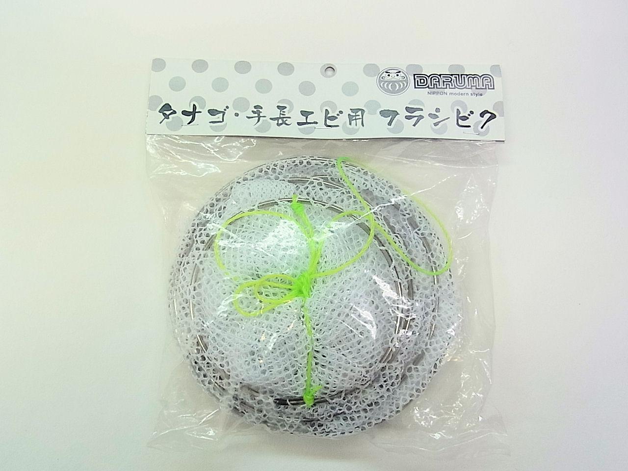 画像1: DARUMA タナゴ・手長エビ用フラシビク100