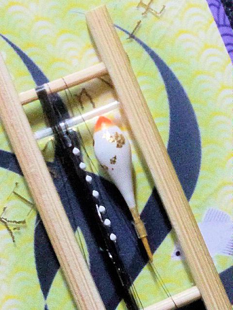画像3: ポン太工房 厳冬期舟溜まり用プロトモデル(限定品)