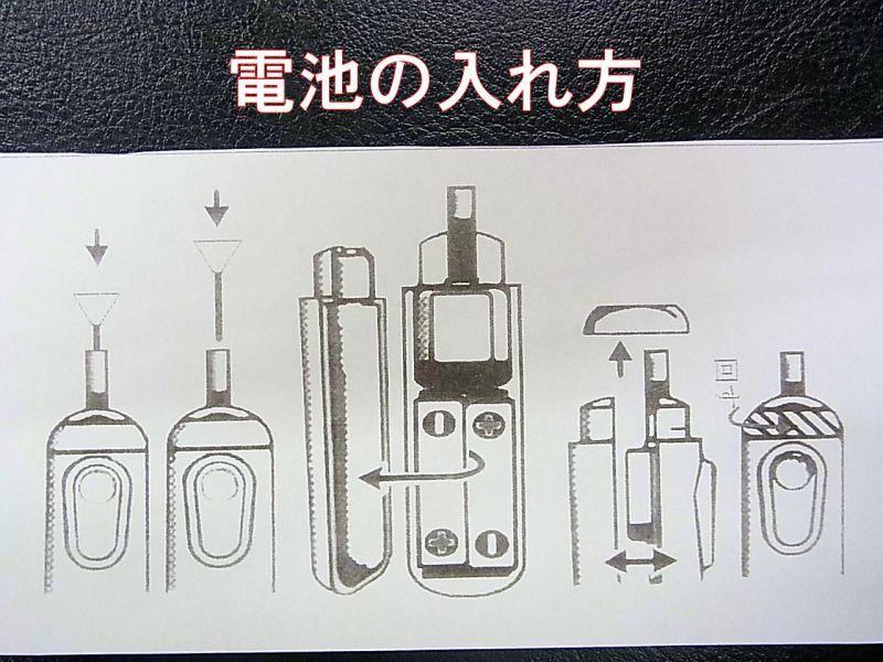 画像4: 烏不動沙々治 針研ぎ電動ルーターセット 荒砥用 電池付き
