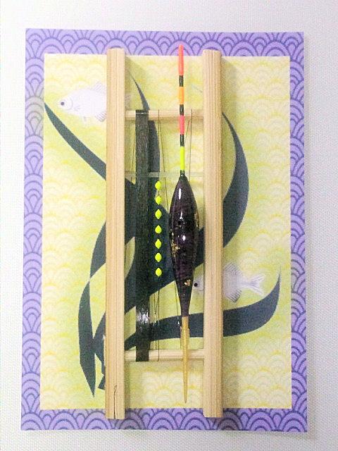 画像1: 在来タナゴすぐ釣りセット(トップ付き浮き仕様)シモリ:蛍光黄