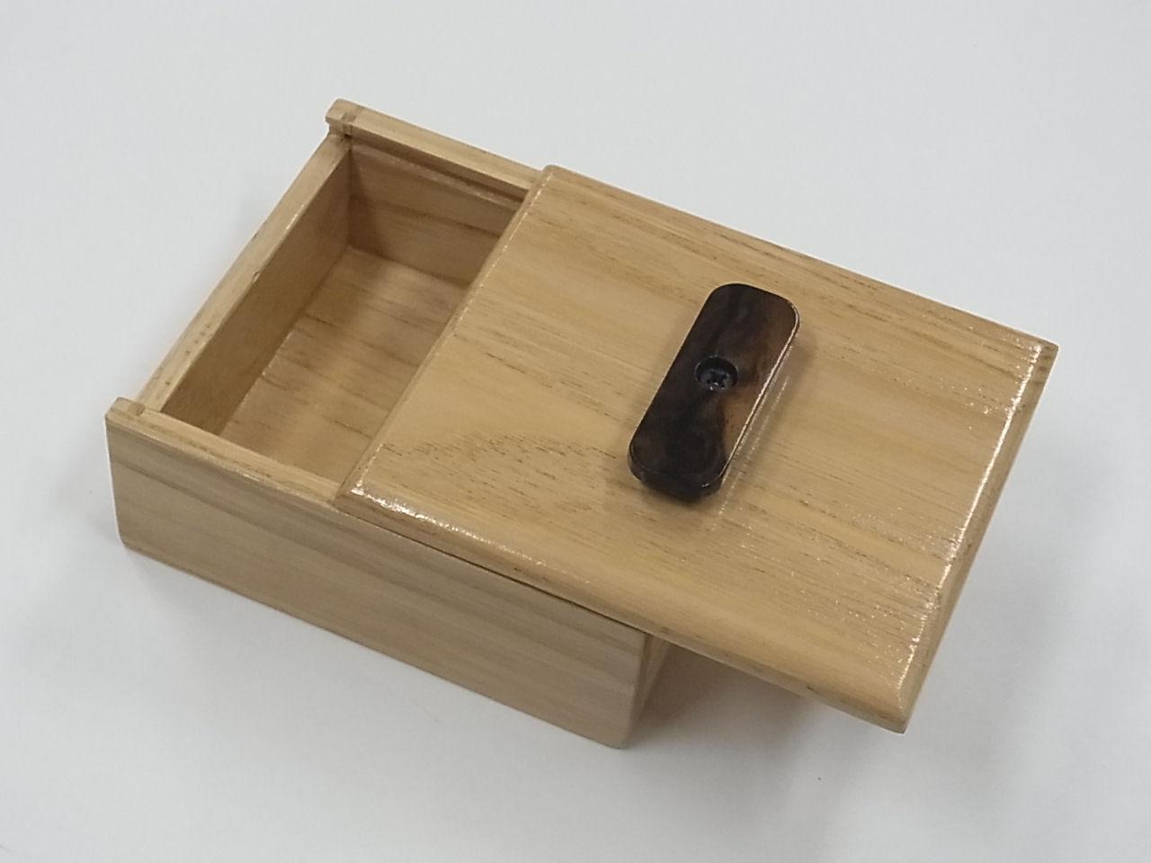 画像3: 栗材 黒柿材使用 釣り具小物入れ スライド開閉