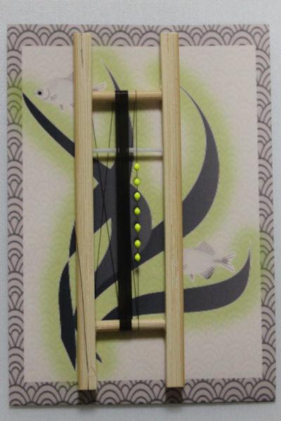 画像1: ポン太工房制作 W&Rシモリ仕掛け  蛍光イエロー 0,3号 3メートル