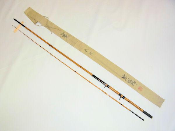 画像1: 在来タナゴ釣りにも!竿昭作 外掛け中通しハゼ竿 淡口研ぎ出し 布袋 矢竹 二本継ぎ 六尺