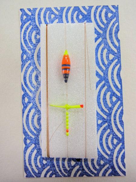 画像1: 手作りタナゴ釣り用 極小彩浮きプロペラ真ん中通し仕掛け 橙ベース モノスレッドSブラウン使用
