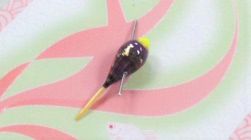 画像2: 新作ポン太工房 オリジナル極小浮き 紫/黒×蛍光イエロー