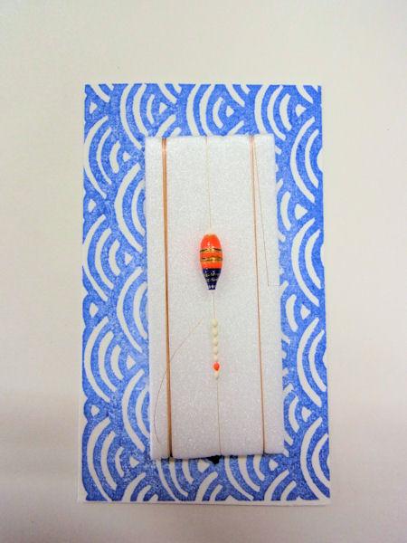 画像1: 手作りバラタナゴ釣り用 極小彩真ん中通し仕掛け 山吹 ライングラデーションオレンジ