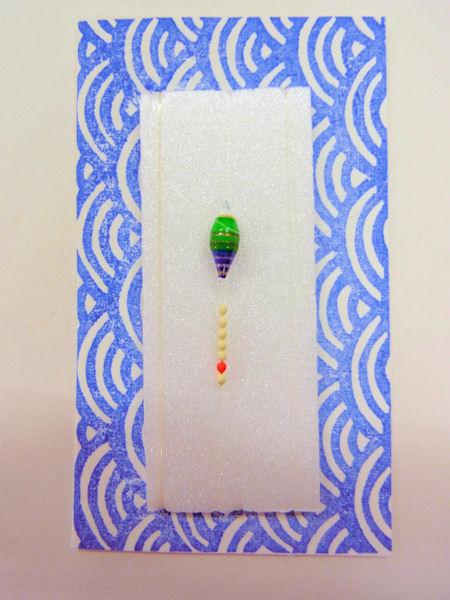 画像1: 手作りバラタナゴ釣り用 極小彩真ん中通し仕掛け 山吹 ライングラデーション緑青
