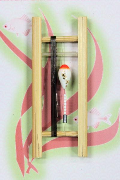 画像1: ポン太工房 厳冬季舟溜まり用プロトモデル(限定10セット)山吹バージョン