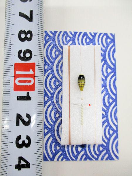 画像3: 手作りタナゴ釣り用 山吹 極小浮きプロペラ真ん中通し仕掛け ライングラデーション黒金 モノスレッドSブラウン使用