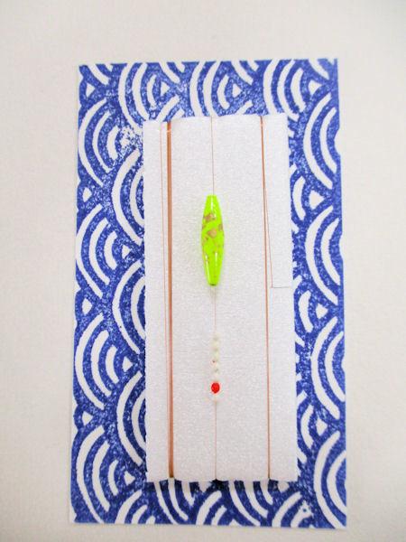 画像1: 手作りタナゴ釣り用 寝浮き仕掛け 黄金