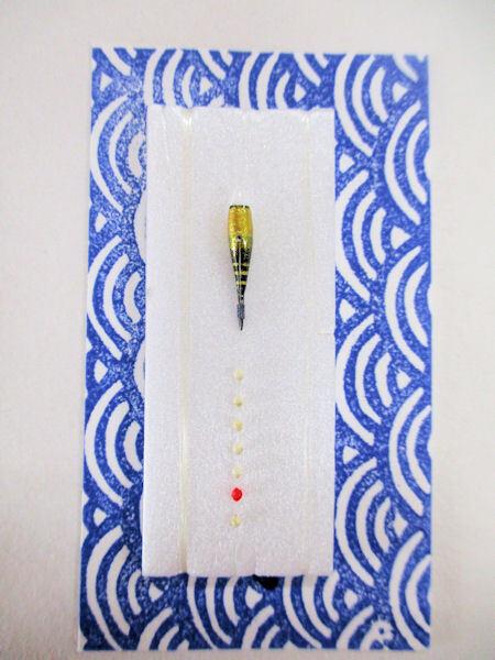 画像1: 手作りバラタナゴ、在来タナゴ釣り用 極小斜め通し立ち浮きシモリ仕掛け ライングラデーション 金黒