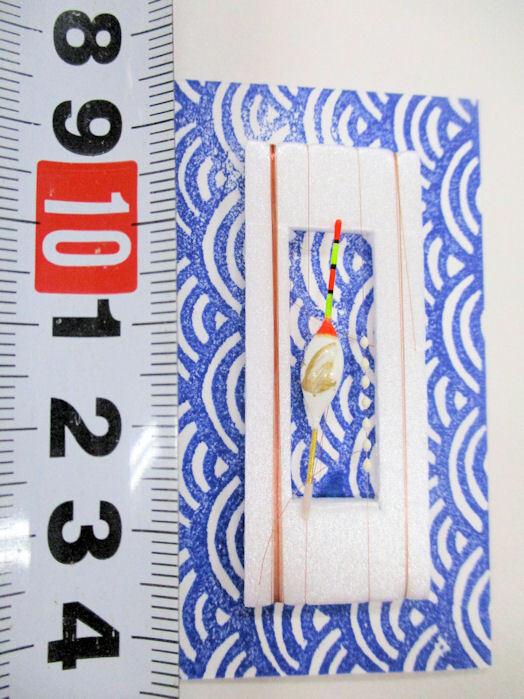 画像3: 手作りバラタナゴ、在来タナゴ釣り用 トップ付き斜め通し立ち浮きシモリ仕掛け 白金