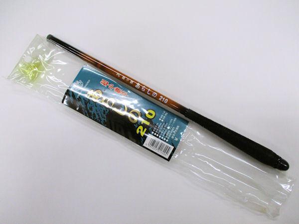 画像1: 特価!超小継竿 あらしの 210 竹柄