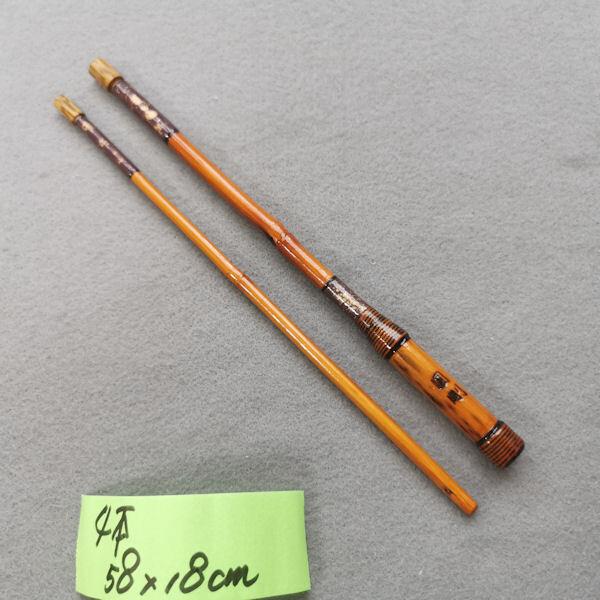 画像2: ポン太工房オリジナル和竿 矢竹 全長58cm 4本継
