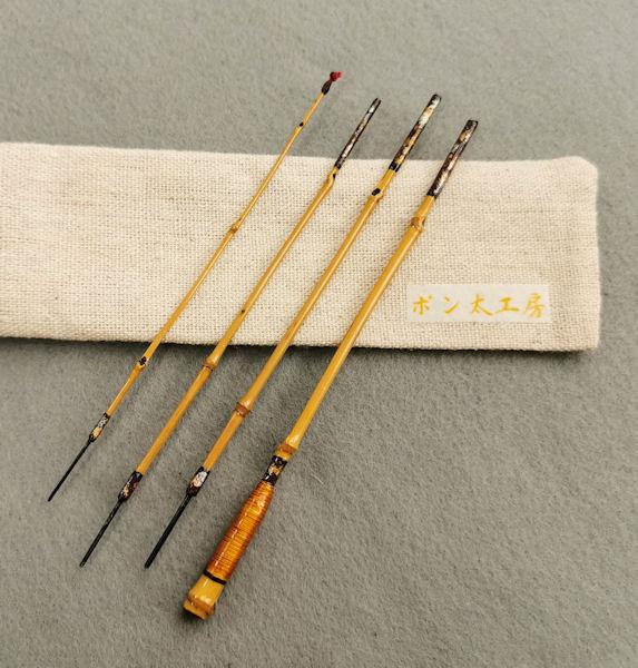 画像1: ポン太工房 オリジナル和竿 布袋竹4本継 全長47、5センチ