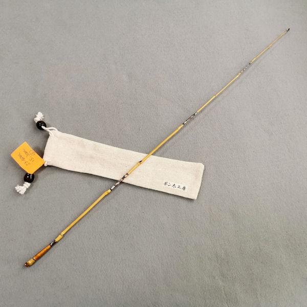 画像4: ポン太工房 オリジナル和竿 布袋竹4本継 全長53,4センチ